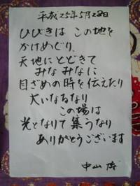 Cimg8351_2